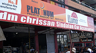 DM Chrissan Auto Suppy & Car Accessories (Sindalan)